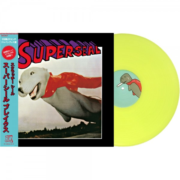 "12"" Super Seal (DJ QBert) - Hi light yellow Super Seal Breaks JPN 12"" Pressung"